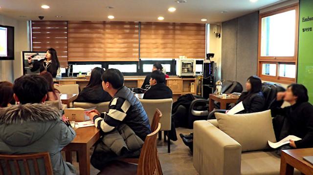 부산센터 오티모습.jpg